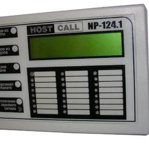 Пульт медсестры NP-124.1
